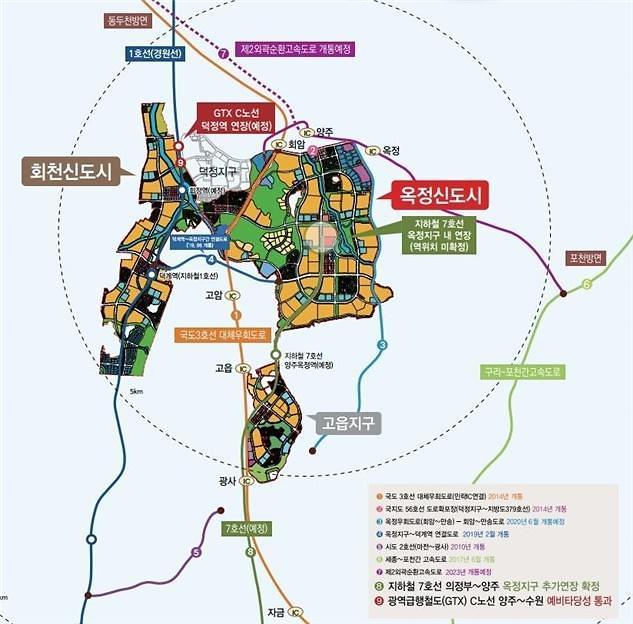 LH, 양주 옥정신도시 중심상업·복합용지 공급…12월17일 입찰