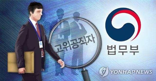 공수처 추천위·법사위 오늘 동시 개최...추미애-윤석열 파국 변수로