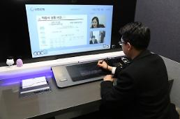 Innovative video consulting service makes debut at Shinhan Bank branch