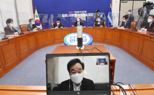 [포토] 검찰총장 관련 발언하는 민주당 이낙연 대표
