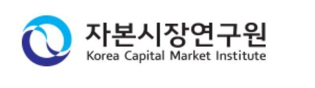 """자본연 """"내년 코스피 최대 2900포인트··· 외인 매수세 강할 것"""""""