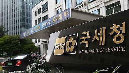 【国税厅次长文熙澈】国税厅纳税人个人信息保护体系获国际认证