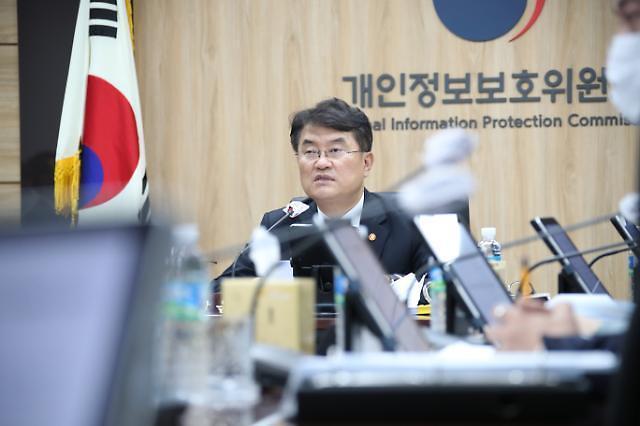 """개인정보위, 페이스북 형사고발·과징금67억…""""6년간 타사에 무단 정보제공"""""""