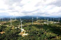 斗山重工業、風力発電活用したグリーン水素実証事業に参加