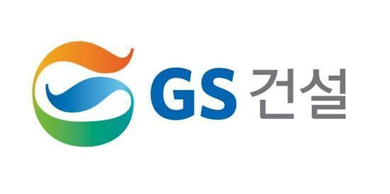 "GS건설 ""두산인프라코어 실사 자료·기간 부족했다"""