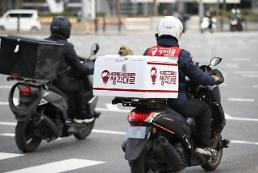 .Fatal motorcycle accidents up due to upsurge in food delivery orders .