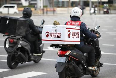 Fatal motorcycle accidents up due to upsurge in food delivery orders