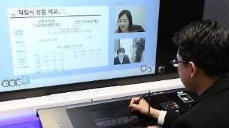 Dịch vụ tư vấn qua video Digitact ra mắt tại chi nhánh Ngân hàng Shinhan