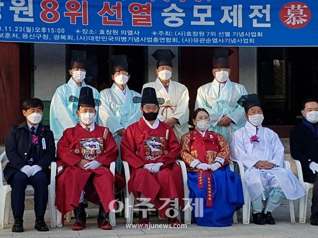 임시정부 환국 75주년 맞아 효창원 '8위선열 숭모제' 거행