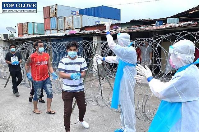 [NNA] 말레이시아 탑 글로브, 공장 가동중단으로 3% 피해