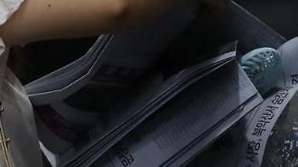 Khoảng 84% số báo, tạp chí Hàn Quốc bị khủng hoảng do đại dịch