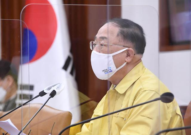 """홍남기 """"외식쿠폰, 비대면 사용 허용...재정 4조원 이상 추가 지출"""""""