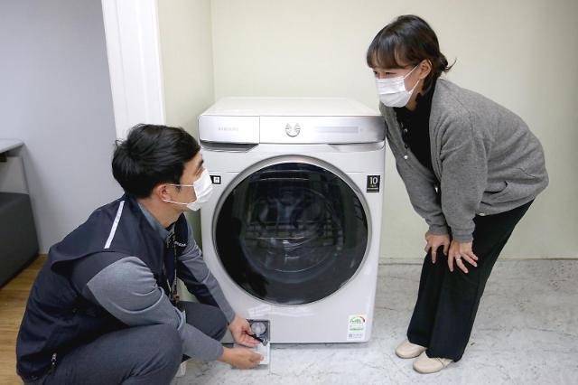 삼성전자서비스, 동절기 플러스케어 서비스 실시…출장 시 김치냉장고·세탁기 무상 점검