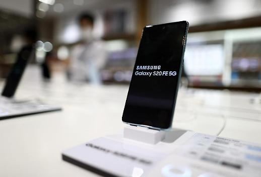 三星手机欧洲市场三季度占有率超三成 小米份额大幅上升
