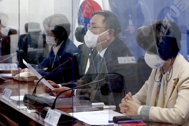 당정, 흉악범 출소 후 격리 방안 논의...조두순은 위헌 논란으로 제외