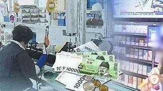 Công việc làm thêm nào ở Hàn Quốc có tiền lương được trả theo giờ cao nhất?