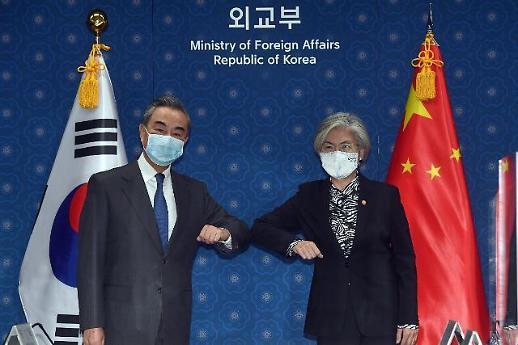 康京和会见到访的中国外长王毅