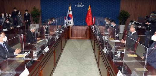韩中外长举行会晤