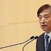 韓銀、政策金利0.5%で据え置き
