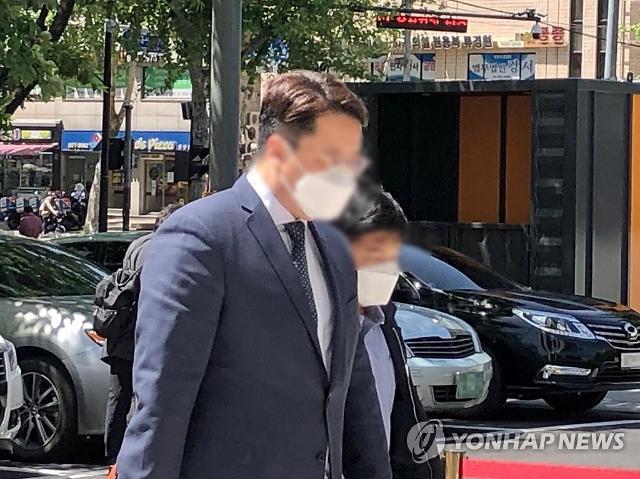 김봉현 횡령 도운 향군상조회 前임원 징역 7년