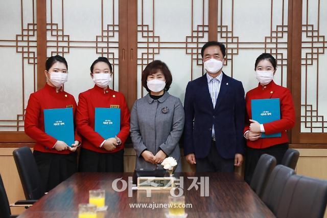 평택시, 한국관광고등학교 학생 '청소년 홍보대사 위촉'