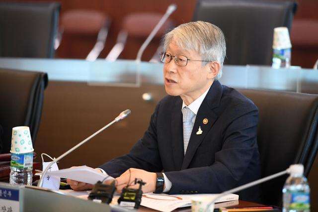 """최기영 과기정통부 장관 """"사이버보안이 비대면 활동 안전 보장"""""""
