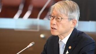 최기영 과기정통부 장관 사이버보안이 비대면 활동 안전 보장