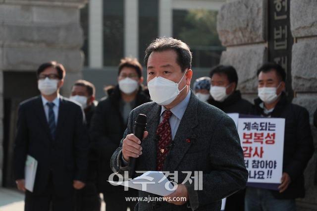 조광한 남양주시장 위법한 경기도 감사 효력정지 가처분 신청