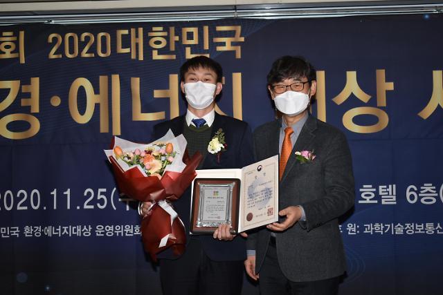 메가솔라ENG, 대한민국 환경·에너지대상서 환경부장관상 수상