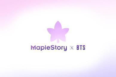 BTS의 게이머로서 면모.. MAPLESTORY X BTS로 확인하시라