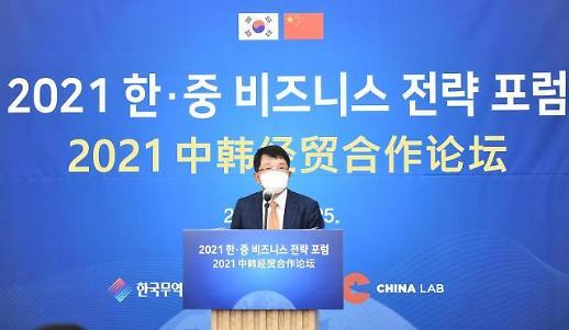 """""""2021中韩商务战略论坛""""在线举办 探讨双循环格局下中韩经济合作"""