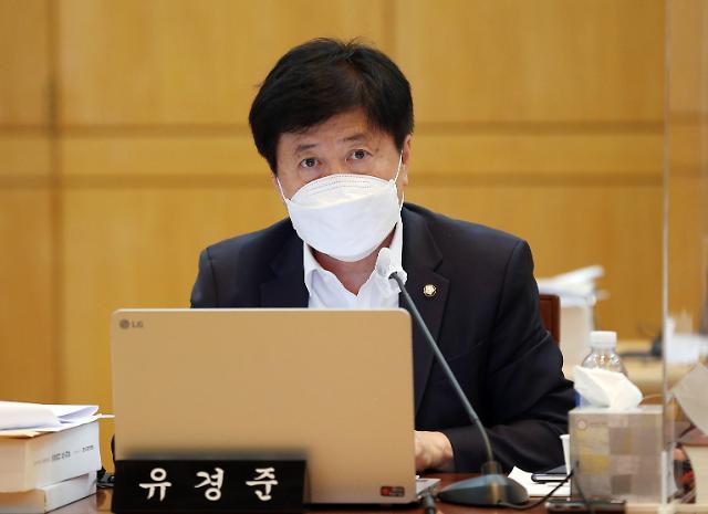 """유경준 """"5년 내 서울 모든 주택 종부세 부과 대상 된다"""""""