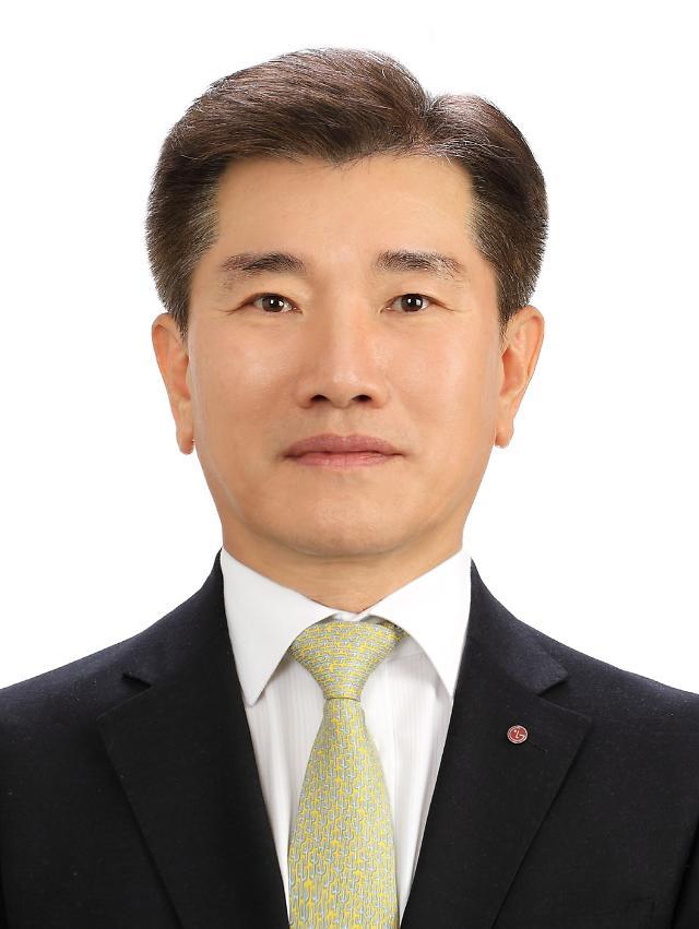 [인사] LG화학, 총 41명 사상 최대 '임원 승진' 잔치...배터리 신설법인 CEO에 김종현 사장