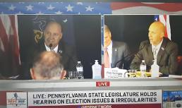 米ペンシルベニア州議会公聴会で不正選挙証言