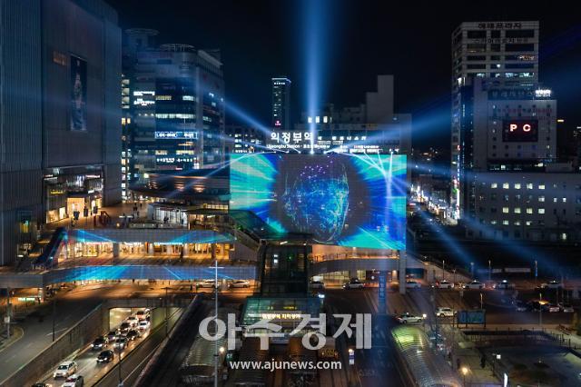 코로나 블루 극복…의정부시, 퓨처쇼 2020 26~29일 개최