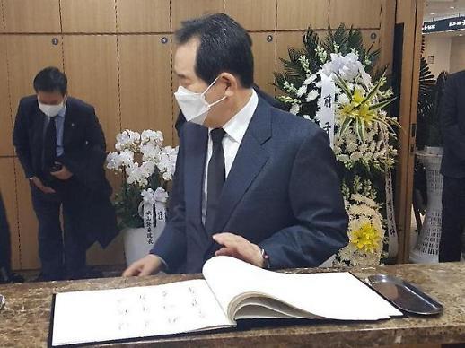 国务总理丁世均吊唁李世基