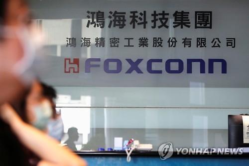 폭스콘, 애플 제품 일부 중국서 베트남으로 이전 생산