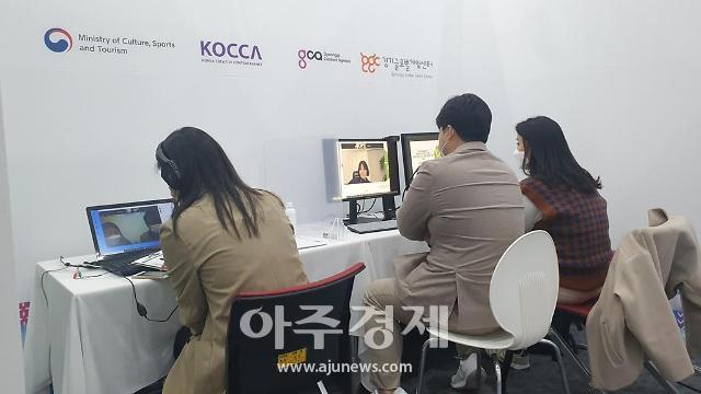 경기도, '지스타 2020'서 5829만달러 게임 수출계약추진 성과 거둬