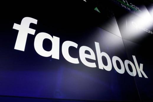 Hàn Quốc phạt Facebook 6,7 tỷ won vì chia sẻ thông tin của người dùng mà không có sự đồng ý