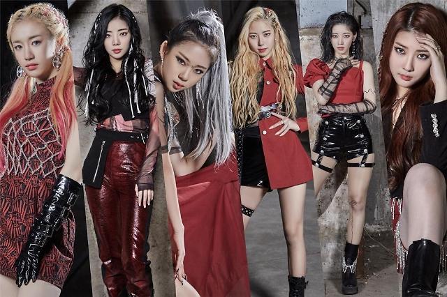 Nhóm nhạc đàn em của Mamamoo ra mắt MV pre-debut