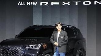 SsangYong's Rexton trở lại trẻ trung hơn, mạnh mẽ hơn