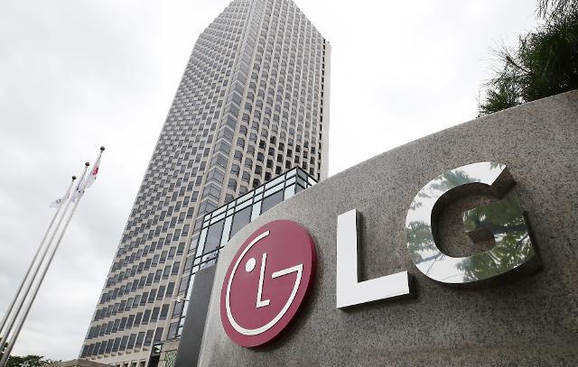 稳定中寻变革 LG集团改组人事高管更年轻化