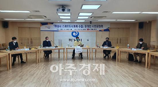 """김상호 시장 """"시민들의 목소리 반영한 미래지향적 스마트도시 조성할 것"""""""