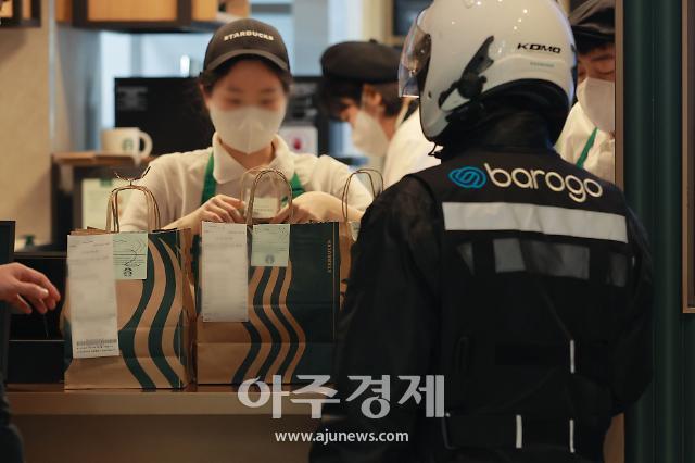 [포토] 스타벅스, 딜리버리 전용 매장 오픈