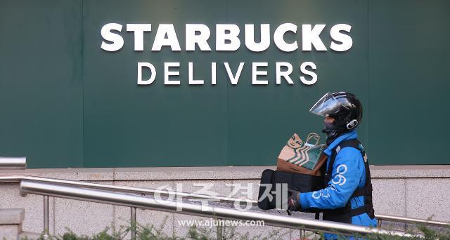 [포토] 스타벅스 커피도 배달 시작