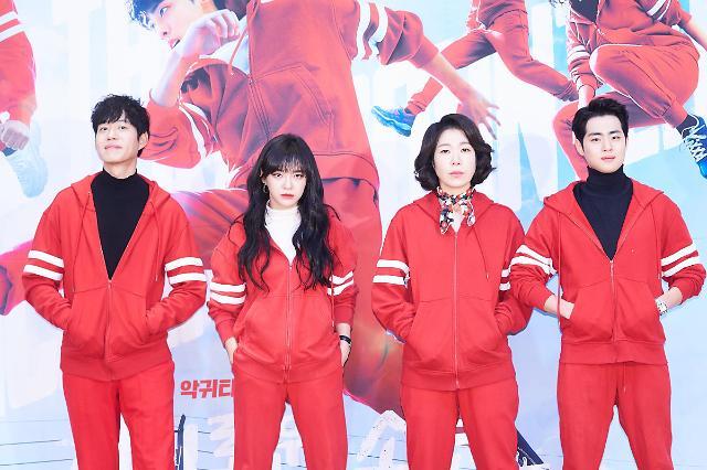 """[종합] 경이로운 소문, 한국형 액션 히어로물 등장···""""액션+감동 다 있다"""""""