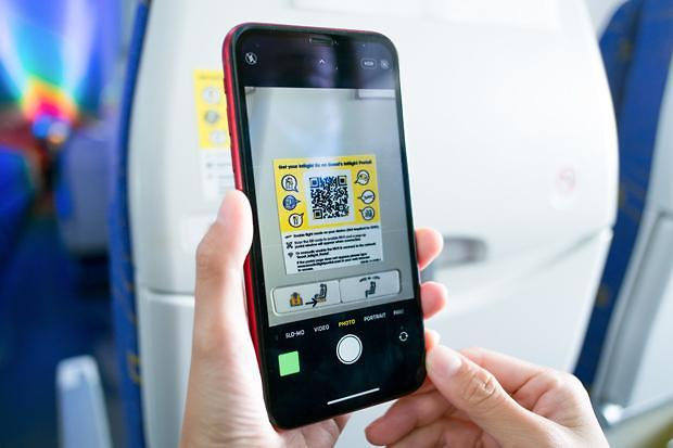 [NNA] LCC 스쿠트항공, 기내 서비스 디지털화 전환