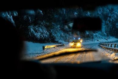 .S. Korea uses navigation apps for drivers to alert frozen road.