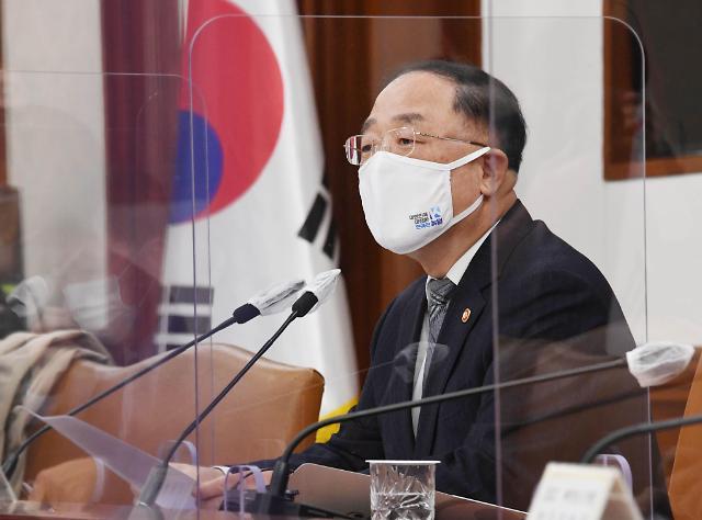 """홍남기 """"내수경기 활력 회복 위한 특단의 대책 고민 중"""""""
