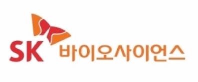 코스피 상장 추진하는 SK바이오사이언스…내달 1일 예비심사 신청